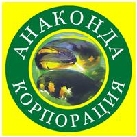 ООО ЧОО Анаконда