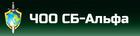 Установка СКУД от ООО ЧОО СБ-Альфа в Барнауле