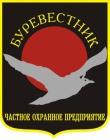 Охрана гаражей от ЧОП Буревестник в Барнауле